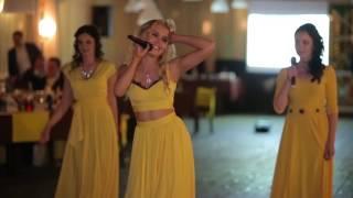Песня на свадьбу от подруг невесты