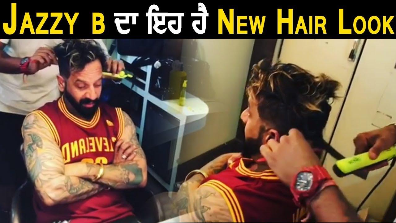 Jazzy B with His new hair style l Jatt Da Flag l Dainik Savera