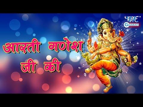 shree-siddhi-vinayak-bada-ganpati-ki-mahima---shree-mangalmurti-ki-aarti-|-sunil-jhunje-|