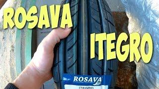 Выбор шин: Rosava Itegro или на что обращать внимание при выборе шин.