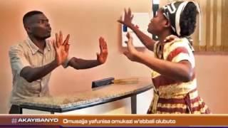 Omulamwa: Omusajja yafunisa omukazi w'ebbali olubuto thumbnail