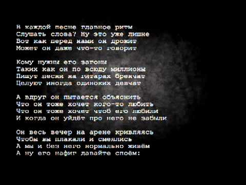Untitled - Song для пессимистов