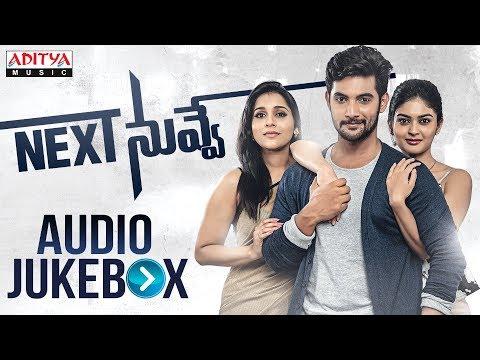 Next Nuvve Movie Audio Jukebox   Aadi, Vaibhavi, Rashmi   Prabhakar   Sai Kartheek