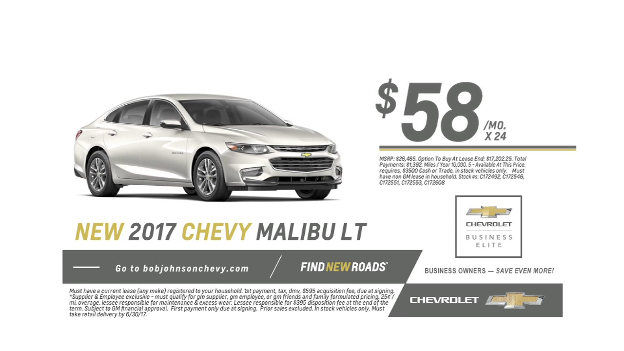 2017 chevy malibu just 58 mo deal new from bob johnson chevrolet youtube. Cars Review. Best American Auto & Cars Review