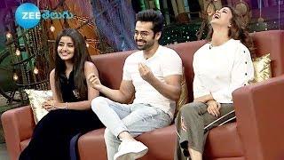 Konchem Touch Lo Unte Chepta Season 3 - Ram, Anupama, Lavanya Promo 2 - Pradeep Machiraju