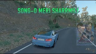 O Meri Sharmilee Instrumental With Lyrics