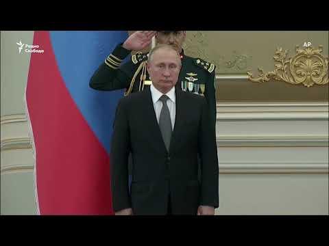Как встречали Путина в Саудовской Аравии