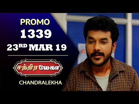 Chandralekha Promo 23-03-2019 Sun Tv Serial  Online