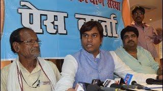 Bihar NIshad Samaj  struggle  for pride