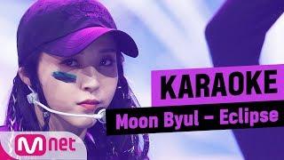 [MSG KARAOKE] Moon Byul - Eclipse