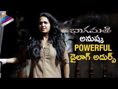 Bhaagamathie POWERFUL Dialogue Trailer | Anushka | Thaman S | #Bhaagamathie | Telugu FilmNagar