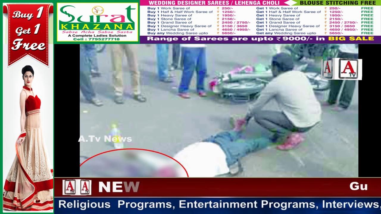 HM Died in Road Accident Near Sindgi Dist Bijapur A.Tv News 17-9-2017