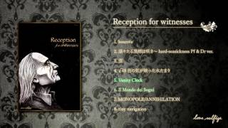 Love Solfege「Reception For Witnesses」試聴(クロスフェード)