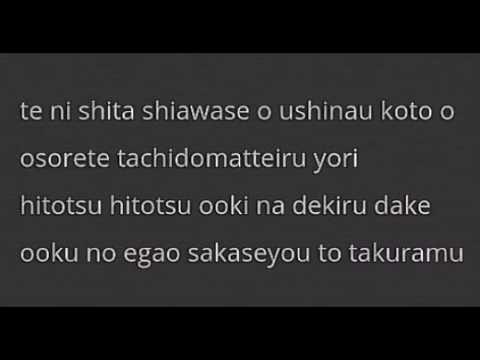 Shirushi - LiSA (Karaoke) Edited by: Rejha Art