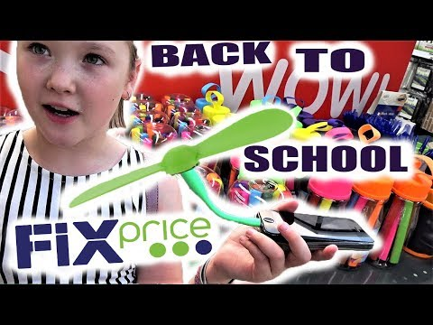 2018 / FIX PRICE NEW office / shopping to school / back to school / #NAYA SMILE