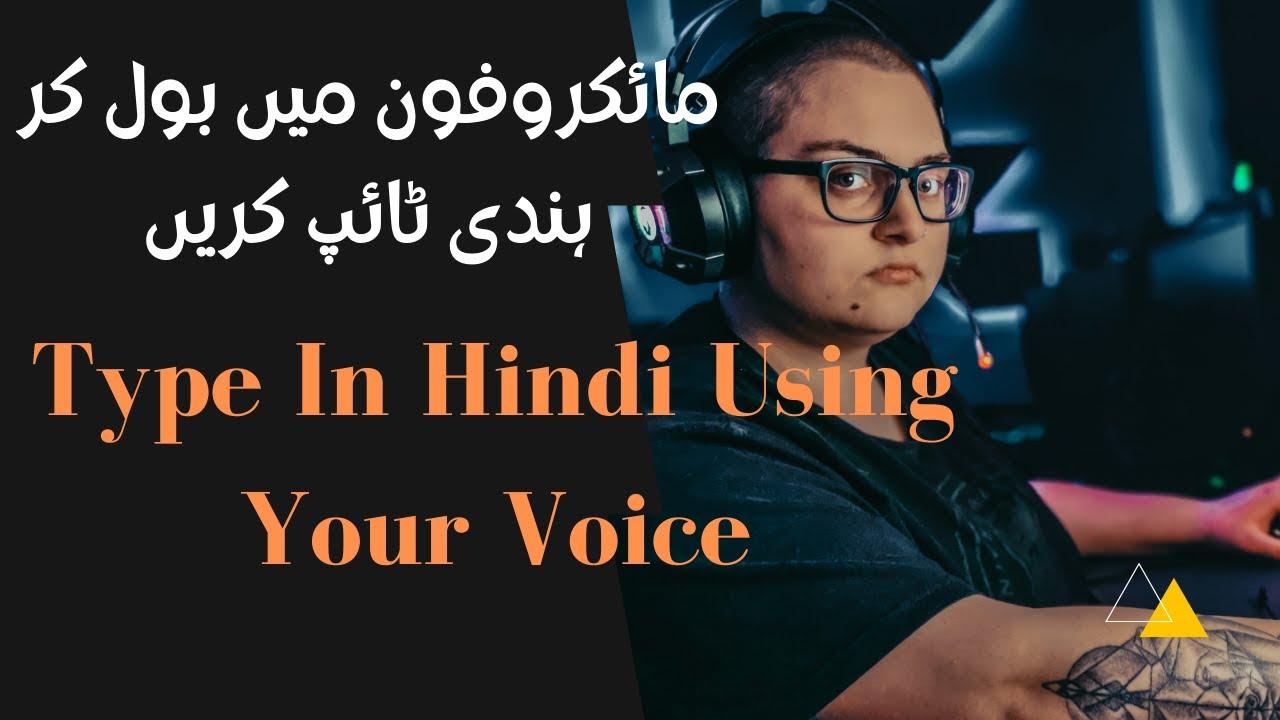 Urdu Tts