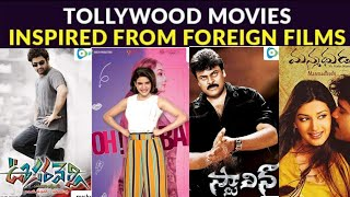 Tollywood Movies inspired from foreign films | Stalin, Valmiki, Oh! Baby, Manmadudu, - by PYCKER