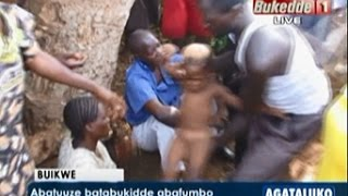 Abatuuze batabukidde abafumbo thumbnail