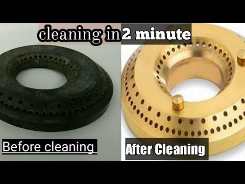 How to clean gas stove burners at home | दो मिनट मे नये जैसा हो जायेगा