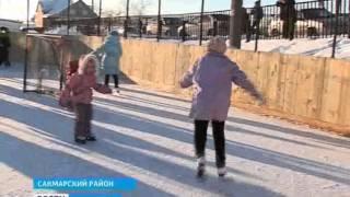В Татарской Каргале открылась новая хоккейная коробка