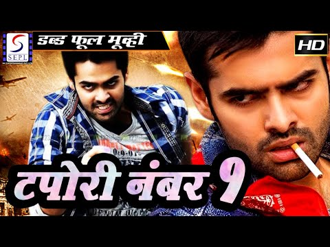 Tapori No 1 -  (2015) - Dubbed Hindi...