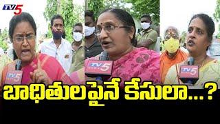 బాధితులపైనే కేసులా...? TDP Women Activists Serious On YCP Over DevineniUma Arrest | TV5 News Digital