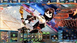 【LoV4】10/31(水)追加!新たなシステム「創魔」で登場する「九紋龍史進」を公開!