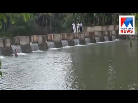 No foundation for Chokkad Jalanidhi dam | Manorama News