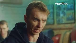 Сердце следователя 1 серия 2018 Мелодрама фильм сериал