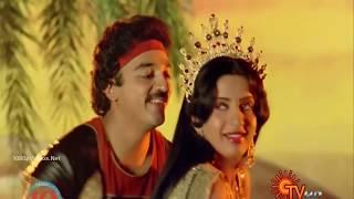 Pattu Kannam      Kaakki Sattai 1080p HD Video Song