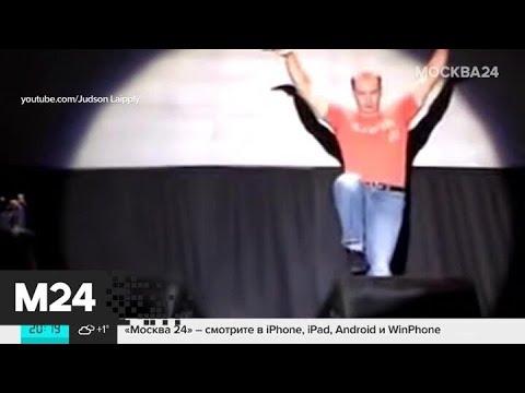 Самые популярные ролики на YouTube за 15 лет - Москва 24