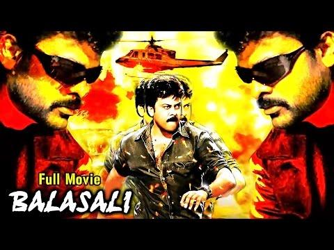 "Siranjeevi BALASALI""  Super Hit Tamil Full Movie HD  Siranjeevi Tamil Movie Dubbed Tamil Action"
