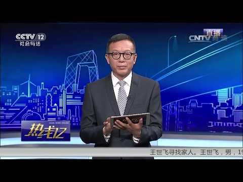 湖北京山:朋友二人深夜借宿 女子一夜变女尸【热线12  20170519】