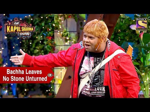 Bachha Leaves No Stone Unturned - The Kapil Sharma Show