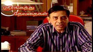 Sujatha win Srirangaththu Devathaigal   Writer Sujatha   Web Series Episode 1