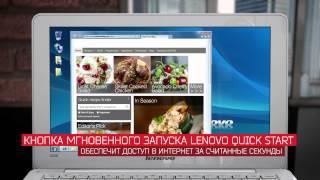 Мини-ноутбук Lenovo S206(IdeaPad S206 - это стильный, ультрапортативный мини-ноутбук. Тонкий, легкий - всего 20.7 мм в толщину - и стильный..., 2012-05-31T10:31:00.000Z)