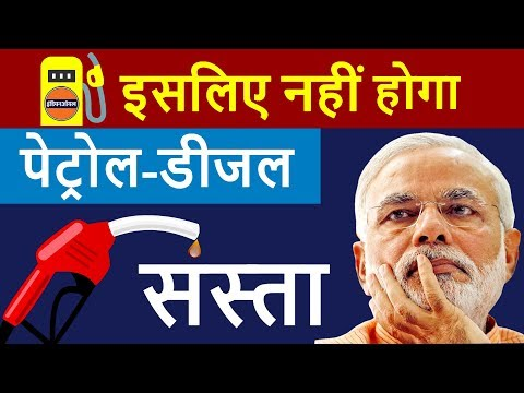 Why PETROL Price So HIGH in India | Truth Behind PETROL, DIE