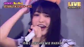 神志那結衣の「ほかみな」 ※CSテレ朝チャンネル1では未放送.