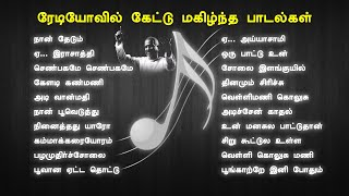 Ilayaraja 1980s Super Hit Songs