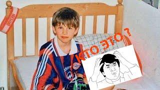 Угодай футболиста по детской фотке 2.
