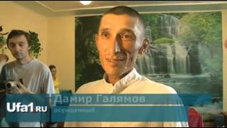 Новости Уфы: свадьба за решеткой