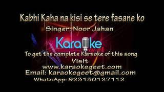 Noor Jahan-Kabhi kaha na kisi se Karaoke
