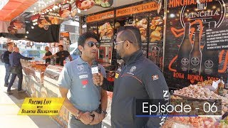 Racing Life with Dilantha Malagamuwa - Season 03 | Episode 06 - (2018-05-06) | ITN Thumbnail