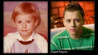 Универ, СашаТаня - актеры в детстве, молодости и сейчас | Андрей Гайдулян, Мария Кожевникова и др.