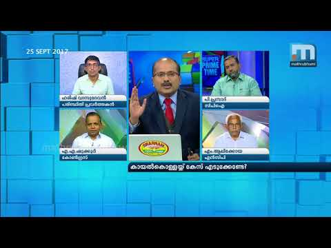 Shouldn't case filed for illegal reclamation of lake?| Super Prime Time (25-07-2017)| Part 1