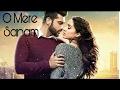 O Mere Sanam Half Girlfriend Arjit Singh mp3