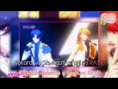 [Karaoke - Thaisub] STARISH - Maji LOVE 1000% [Uta no Prince-Sama]
