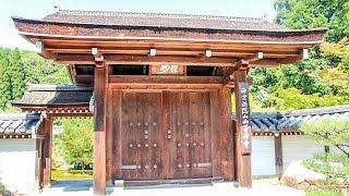 山号を洪隠山といい、禅宗に属する。 この寺の由緒はきわめて古く、奈良...