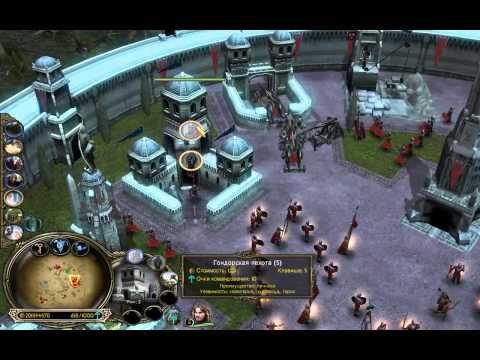 Властелин колец битва за средиземье Игра по сети Татуся VS Игрок#1
