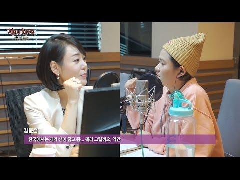 Yunjin Kim's  is different, 김윤진, 한국에선 여전사! 미국에선 청순가련! 정오의 희망곡 김신영입니다 20170406
